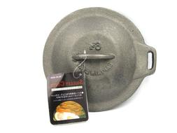 Captain Stag Camping Skillet Cover M-5536 16cm Cast Iron Dut