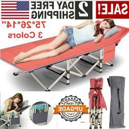 Ultralight Portable Folding Camping Bed Cot Sleeping Hiking